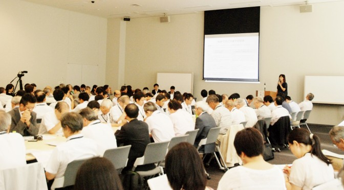 特別シンポジウム「温暖化防止の新枠組み合意のための日本の新目標」開催報告