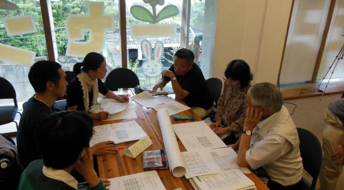 自然エネルギー学校・京都2014第2回に参加してみて