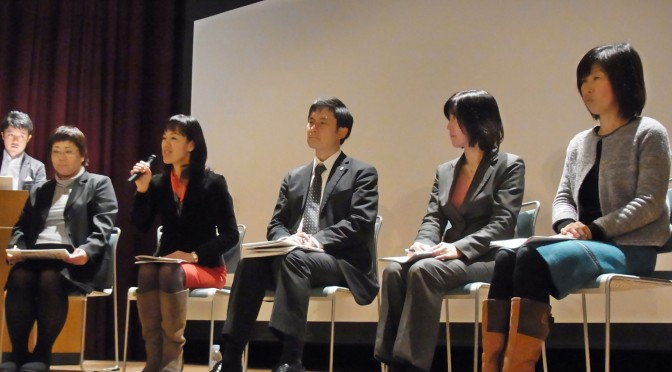 2015年は正念場!イベント「COP20リマ会議報告会~2015年パリ合意への道~」を開催しました