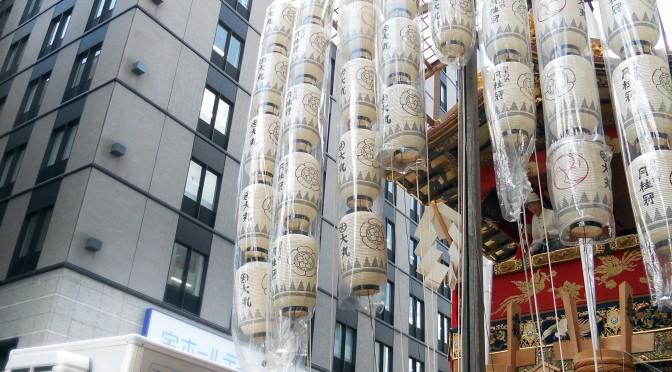京都・祇園祭ごみゼロ大作戦~リユースでごみゼロをめざす~