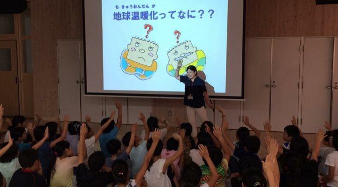 環境教育モデルスタンダード 地域展開~熊本県小国町~