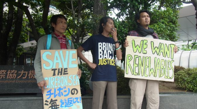 日本の税金でインドネシアの海を汚さないで!~現地住民が批判する日本の石炭支援~