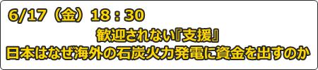 0617-100x450