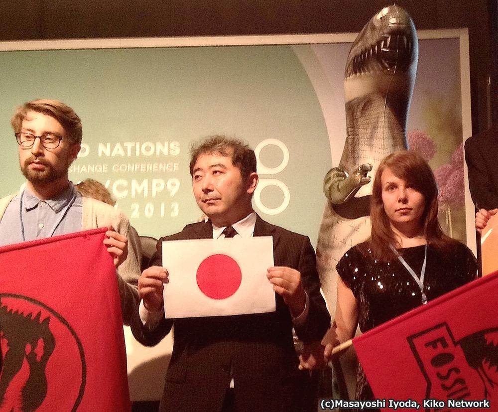 【27】日本政府に特別化石賞