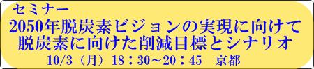 161003banner-frame-100x450