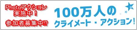 Photo-action-100x450