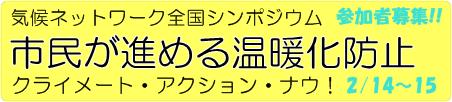 banner-frame-2015-02100x450
