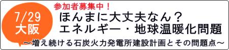banner-frame-honma100x450