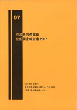 20140402100127_00001