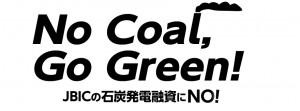 石炭880-328black2