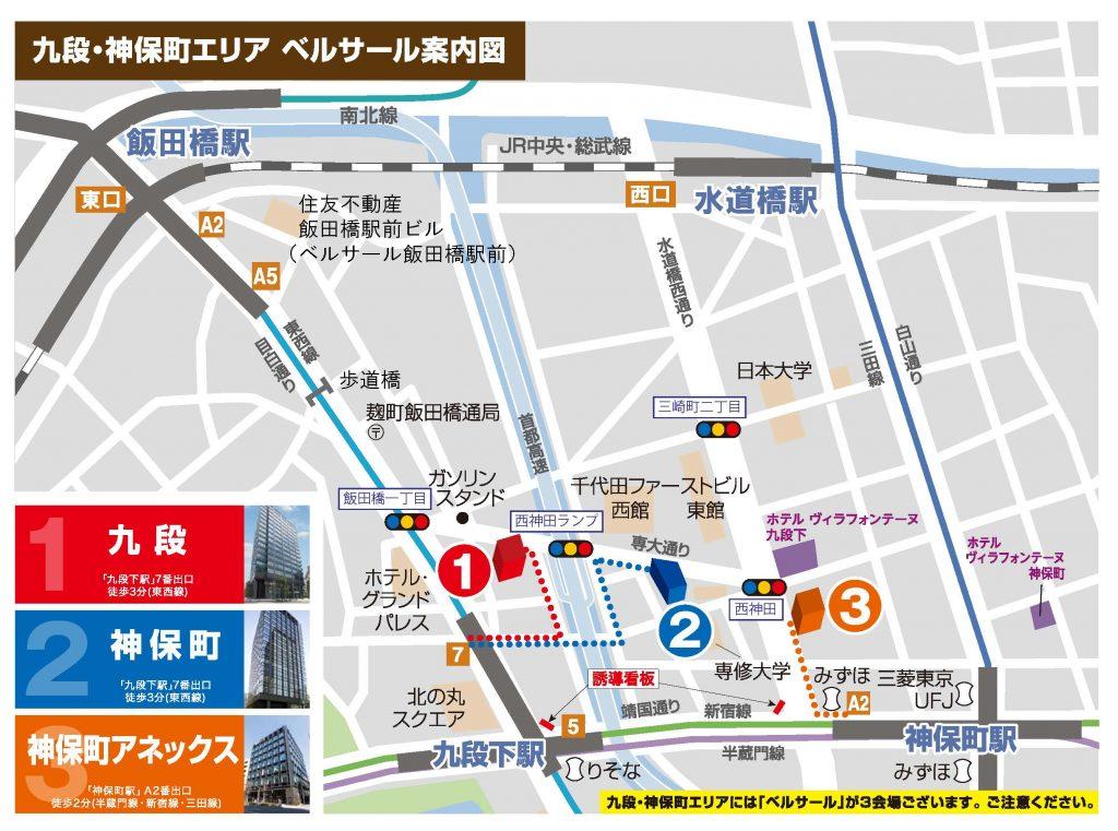kudan_jinbocyo_annex_map