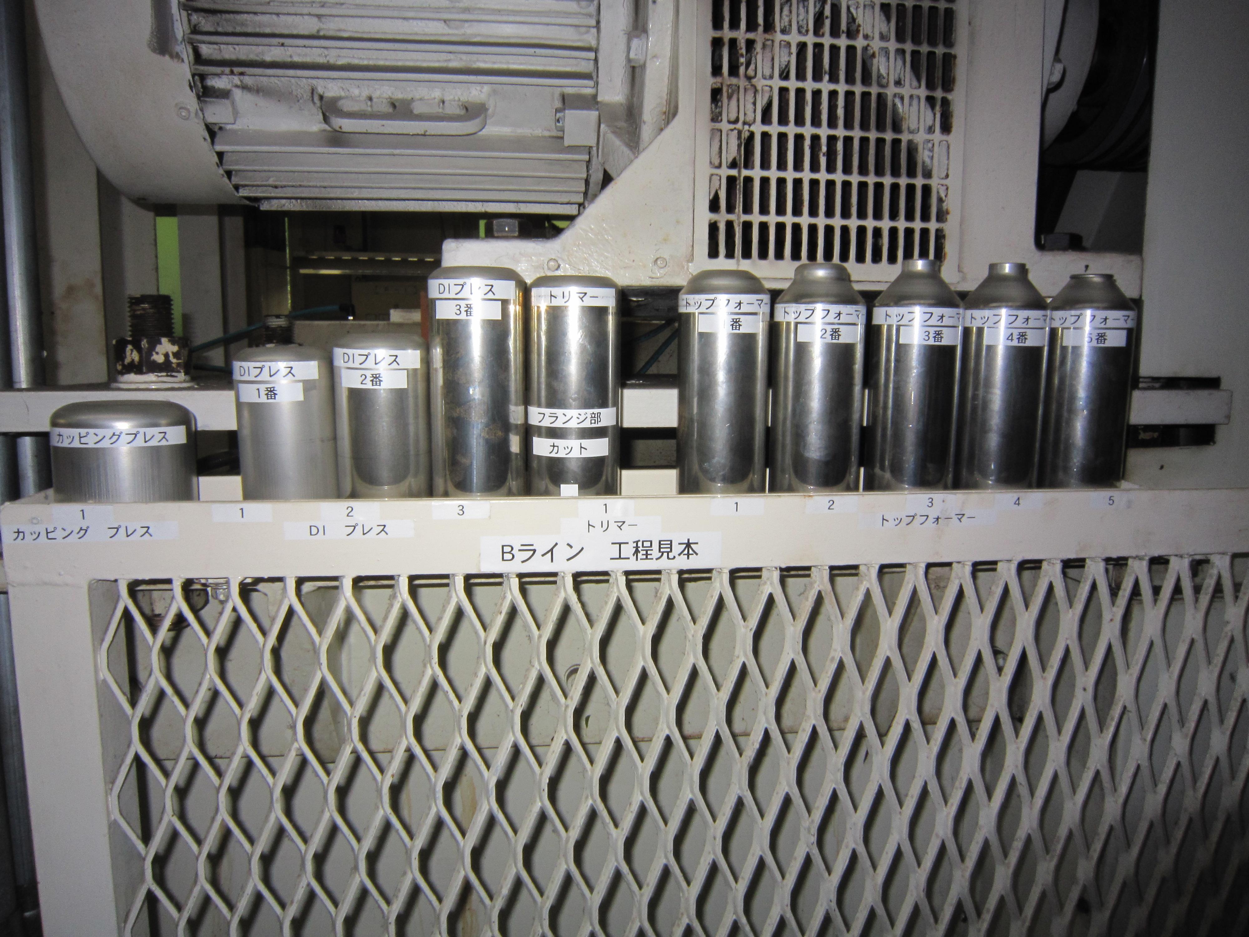 ツーピースのスプレー缶の制作工程