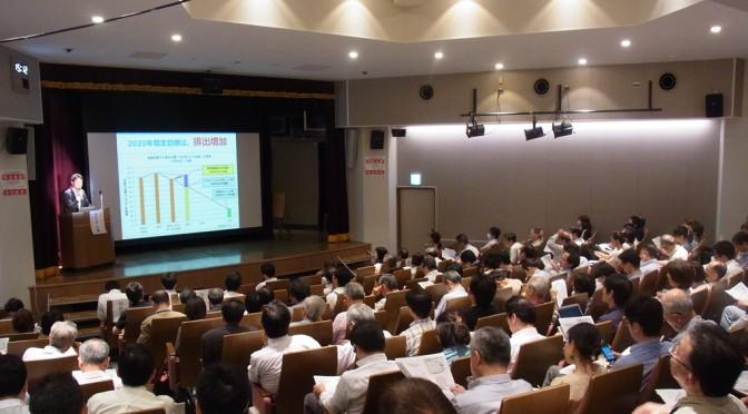 国連気候変動ボン会議報告会~世界から取り残される日本の温暖化対策、これでいいのか~