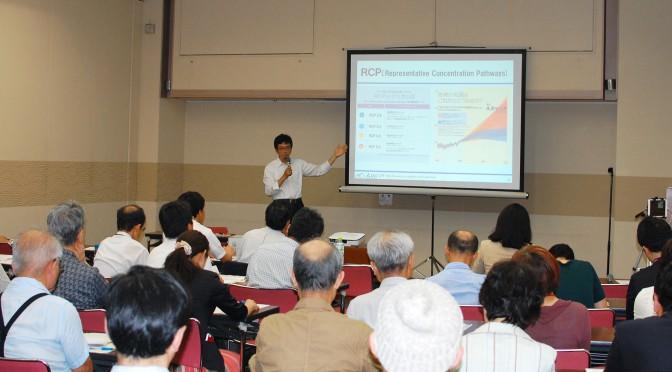 IPCC第5次報告書報告会『あきまへん、地球温暖化』@京都