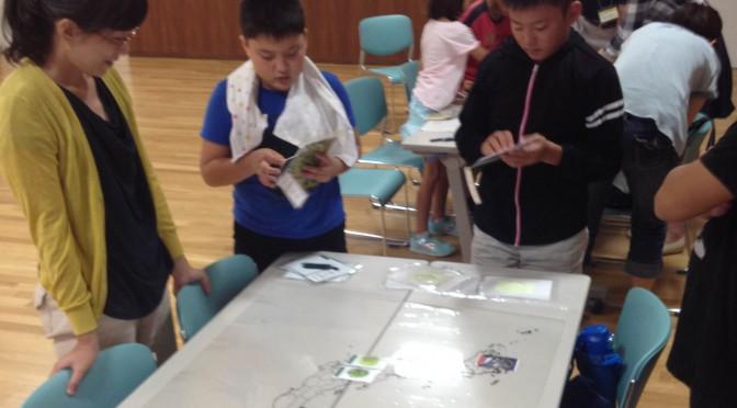夏休み!親子向けの環境教育プログラム~フードマイレージゲーム~
