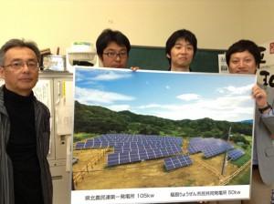 RES-fukushima