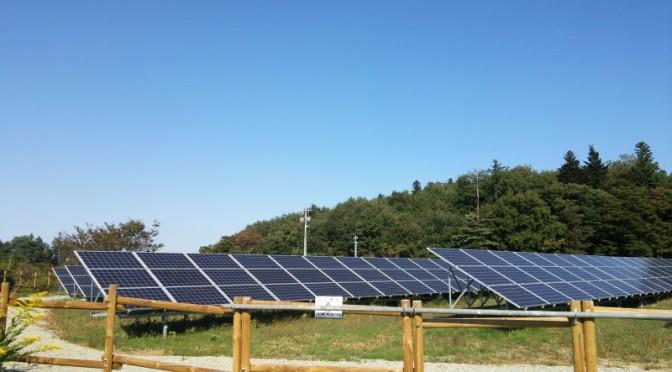 福島から自然エネルギーの輪をつくる~自然エネルギー学校・福島 最終回~
