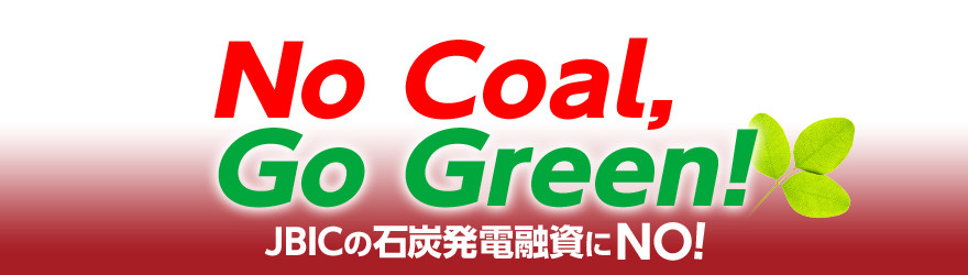 NocoalGogreen_logo