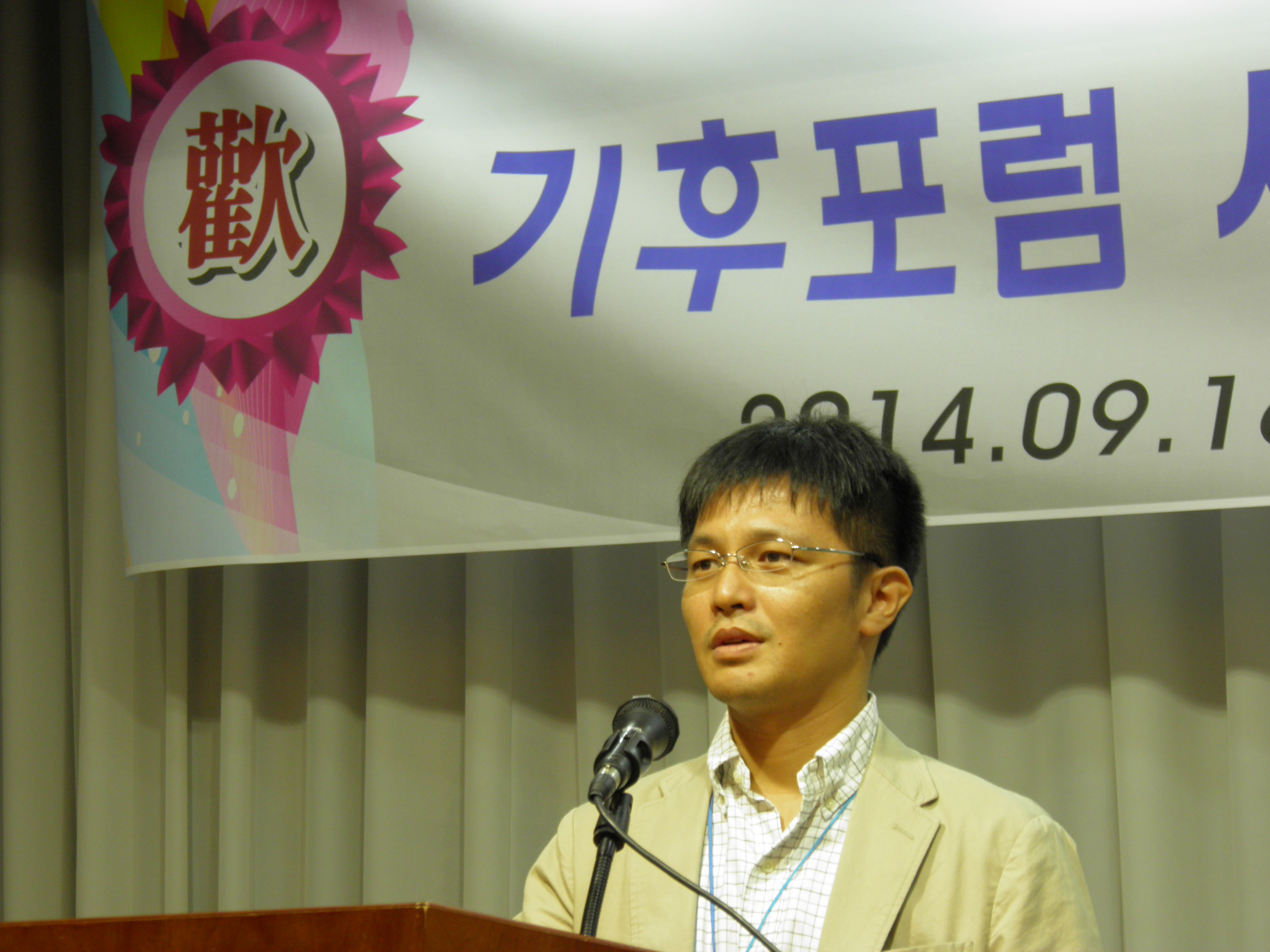 日本・東アジア環境情報発伝所・廣瀬代表