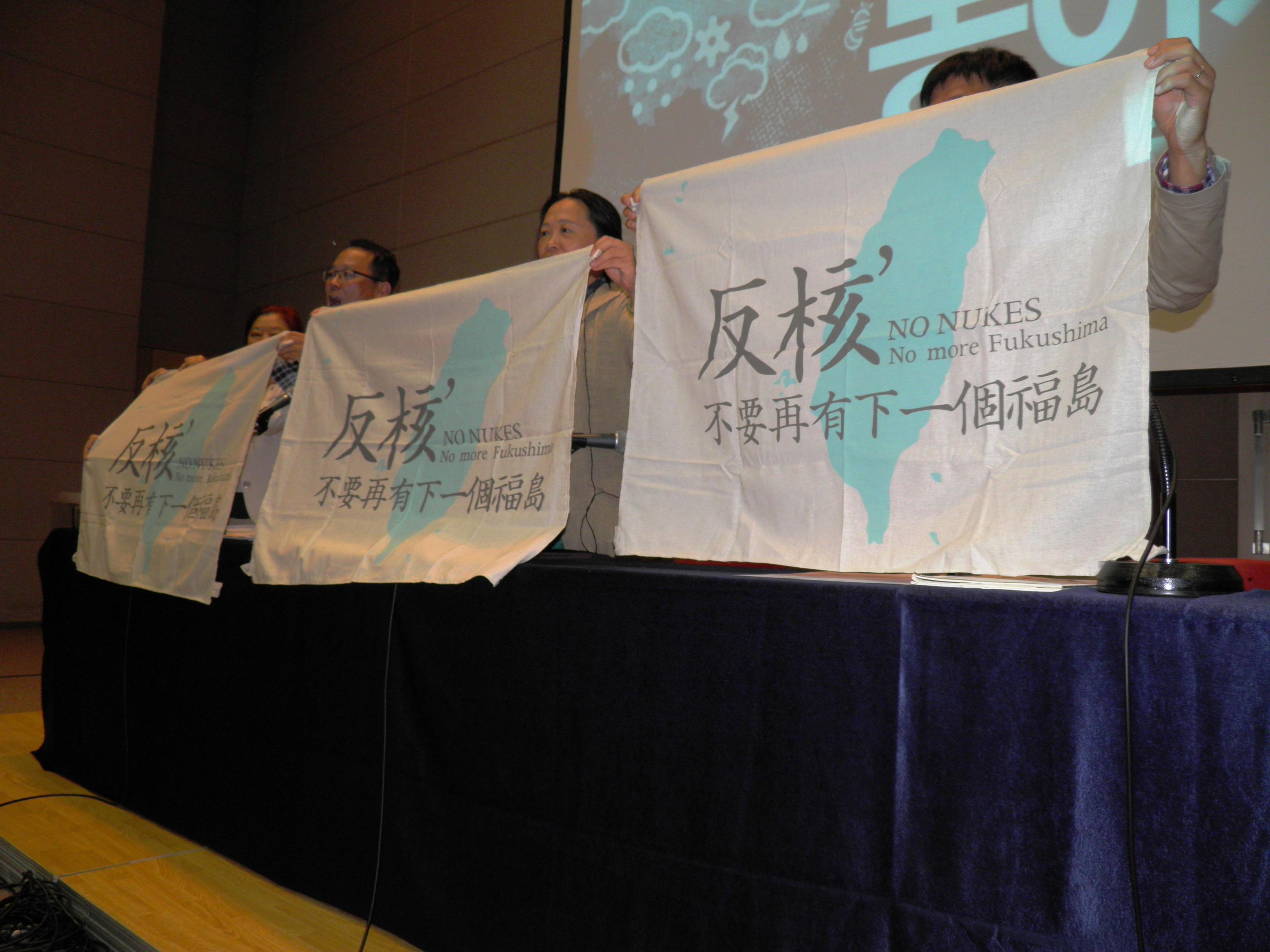 台湾の環境団体から各国代表に贈られた脱原発の活動旗