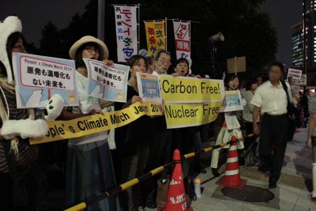 金曜日の官邸前抗議にあわせて原発もない気候変動もない世界を訴えました