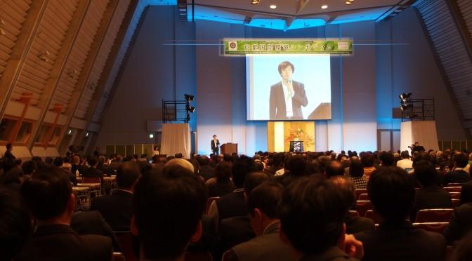 東アジアが共同で「低炭素都市づくり」を目指す! ~京都国際環境シンポジウム~