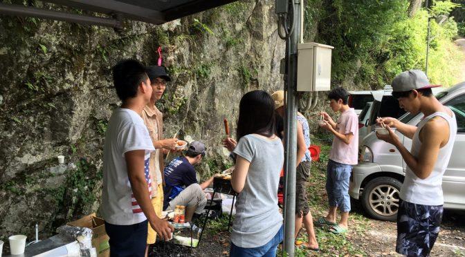 気候ネットワークボランティア夏休みの思い出2016