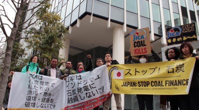 日本によるインドネシア石炭火力発電所への援助支援 ~住民らが来日、支援中止の必要性を訴える~