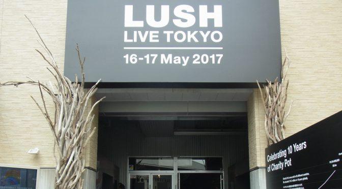 LUSH LIVE TOKYOに参加して