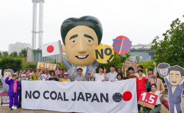 G20大阪サミット開催中に「GLOBAL PEOPLE'S ACTION」旋風が