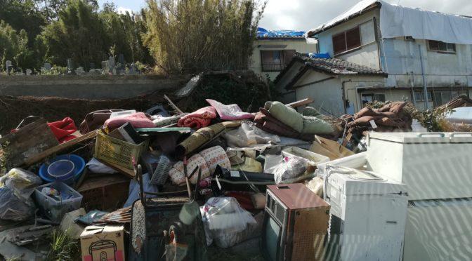 気候危機の最前線:台風19号の災害復興ボランティアに参加して〜福島県郡山市〜