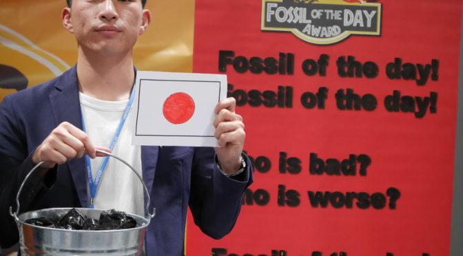 なぜ石炭は「叩かれる」のか?〜小泉環境大臣も指摘する世界と日本のギャップ〜