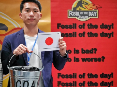 日本政府、COP25で「本日の化石賞」を受賞(撮影:伊与田)