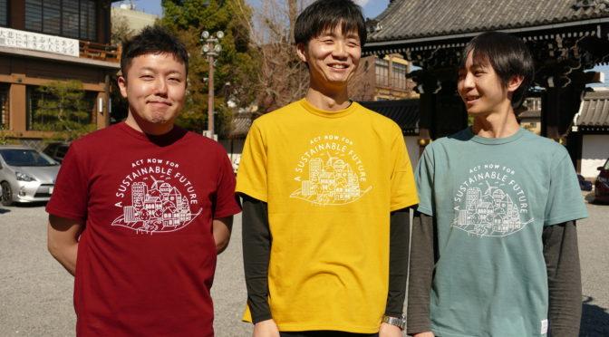 持続可能な未来のために、今こそ行動を! 「JAMMIN×KIKO NETWORK」チャリティーTシャツ 3月29日まで販売