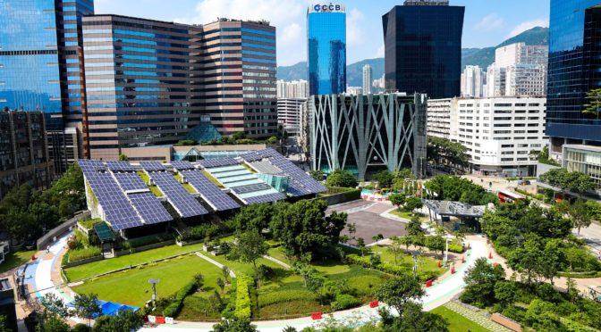 自然エネルギー学校・京都2020―地域でできる?!自然エネルギー100%―