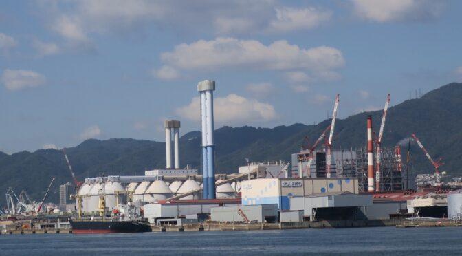 神戸石炭訴訟 環境配慮なく石炭火力発電を認めてきた国の責任を問う初めての訴訟が結審へ