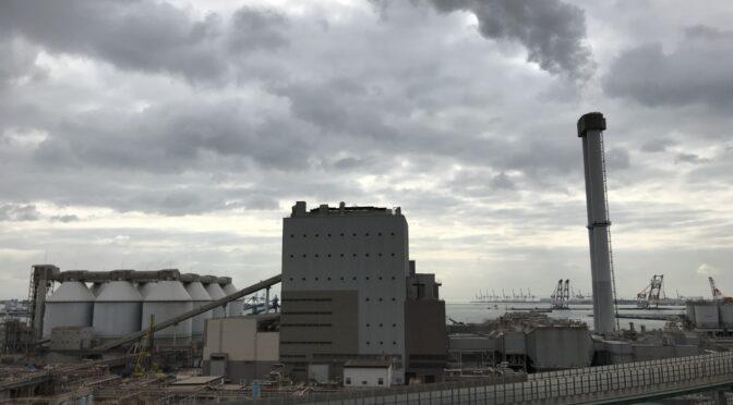 CO2排出量ランキング!日本で一番たくさんのCO2を出しているのはどこのだれ?