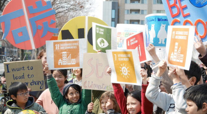 9月24日、世界気候アクションに参加しよう