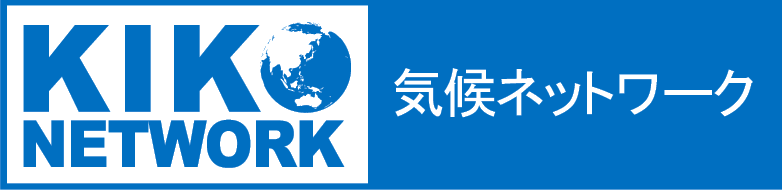 web用logo(RGBdark)