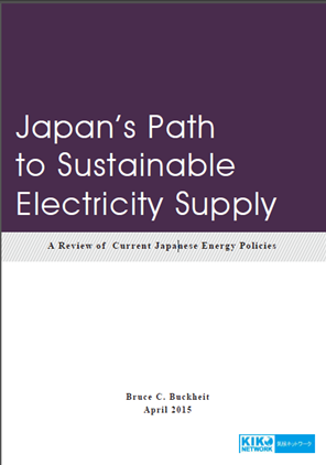 Japan's Path to Sustainable Electricity Supply_EN