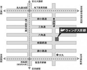 wingsmap