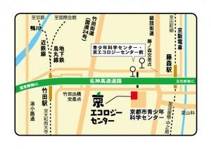 エコセンmap_