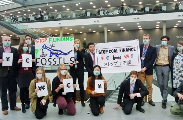 stop-coal-finance-600x394