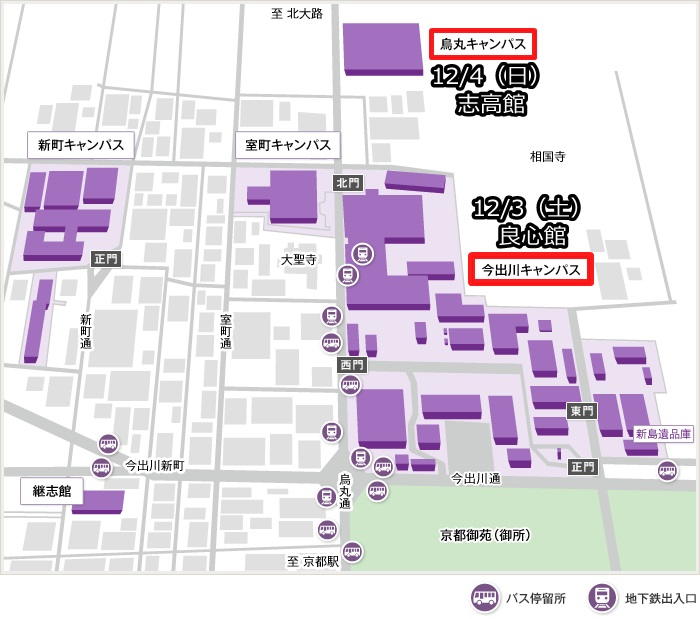 doshisha-information-campus