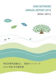 https://www.kikonet.org/about/archive/2010KikoReport.pdf